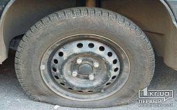 В Кривом Роге неизвестные порезали шины на нескольких авто