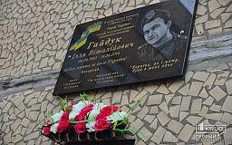 Прецедентное решение принял криворожский суд. Илья Гайдук погиб из-за агрессии РФ