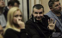 Депутата Криворізької міськради Смалія підозрюють у земельних махінаціях