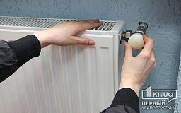 АрселорМиттал Кривой Рог компенсирует своим работникам часть расходов на отопление