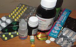 Доступні ліки у 2018 році діятимуть ще для 3 напрямків захворювань