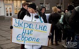 Вспомните исторические для современного Кривого Рога кадры начала Евромайдана