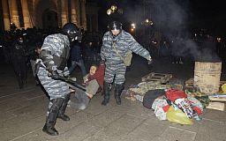 Шокуюче побиття студентів на Майдані в Києві сьогодні згадують українці