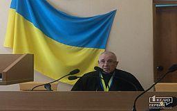 Суд в Кривом Роге пытается начать рассмотрение дела Кудрявцевых