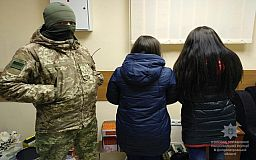 Секс, обман и оружие. Поставку «жриц любви» из Днепропетровской области в Россию предотвратили полицейские
