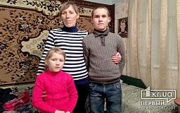 В Кривом Роге семья погибшего на предприятии кормильца требует справедливости