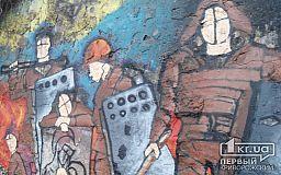 Граффити Слава Небесной Сотне реставрируют на 95 квартале в Кривом Роге