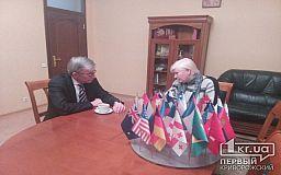 Криворізькі активісти зустрілися з Президентом Світового Конгресу Українців