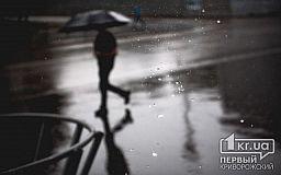 Кривой Рог сегодня. Дождь и спорт