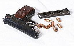 Криворожане могут добровольно сдать оружие в полицию