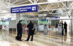 Пограничники упростили паспортный контроль в аэропортах