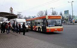 Автобусный маршрут №228 пока убыточный. Пути выхода из ситуации