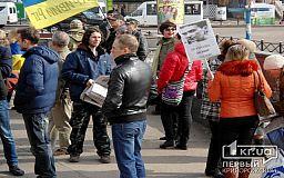 Криворожане митингуют за освобождение Надежды Савченко
