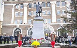 В Кривом Роге отмечают годовщину со дня рождения Тараса Шевченко