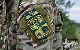 Дніпропетровщина бере шефство над військовими частинами