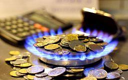 Впервые криворожане могут принять участие в формировании нового порядка оплаты за газ