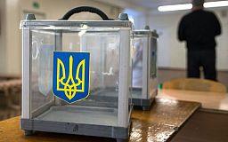 Две недели до выборов: В Кривом Роге утвердили избирательный бюллетень