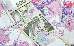 З початку 2016 року платники Криворіжжя сплатили багатомільйонні перерахування на підтримку української армії