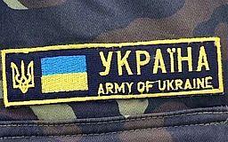 Цьогоріч майже тисяча військових Дніпропетровщини прийняли рішення підписати контракт з армією