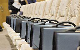 У Кривому Розі відбулося близько 300 замін у складі дільничних виборчих комісій