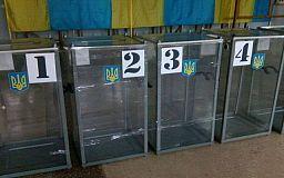 Выборы мэра Кривого Рога могут состояться в один тур, - КИУ