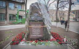 «Героями не народжуються – ними стають»: У Кривому Розі відбулося відкриття пам'ятного знаку випускникам ЦППРК №1, які загинули в АТО