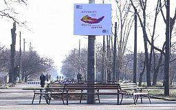 Долгинцевский район порадовал своих жителей обновленным сквером с бесплатным Wi-Fi