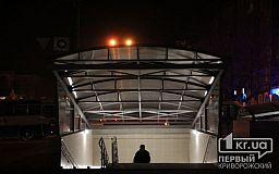 Реконструкция подземного перехода на площади Освобождения закончена