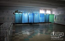 Явка избирателей на участках Кривого Рога выросла вдвое