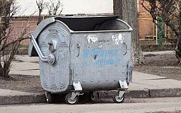 В Кривом Роге разыскивается мать найденного в мусорном баке мертвого ребенка