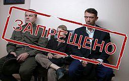 Верховная Рада одобрила запрет новых российских фильмов