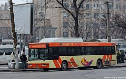 Сегодня введут дополнительные рейсы на маршрут автобуса №228. Расписание неизвестно