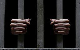 «Пасічник-терорист» засуджений за вбивство бійця АТО із Кривого Рогу