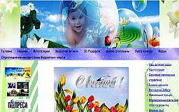 Криворізькі школяри зробили найкращий веб-сайт України