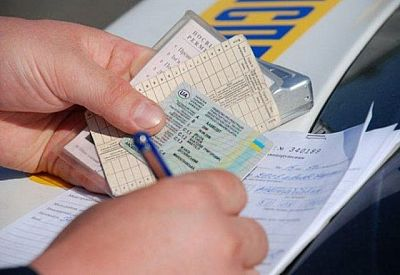 Процесс регистрации авто в Украине в 2020 году