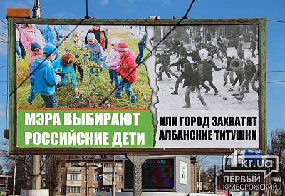 В целом выборы в Кривом Роге соответствуют требованиям прозрачности и демократичности, но есть нарушения, - ОПОРА - Цензор.НЕТ 1044