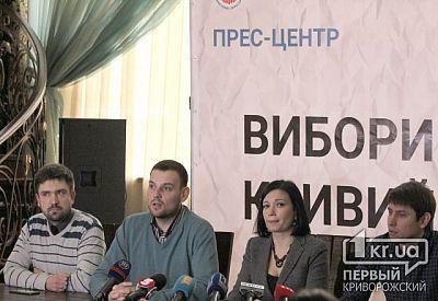 Последние новости с юго востока украины на крамола