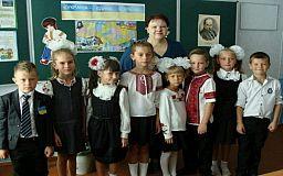 Криворожане! Помогите спасти жизнь учителю младших классов СШ№ 15