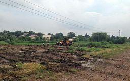 Покровскому району спортплощадка вместо болота