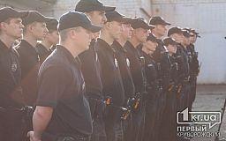 Год на страже. В Кривом Роге полицейские отметили годовщину