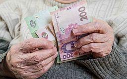 С июля в Украине отменили налогообложение пенсий