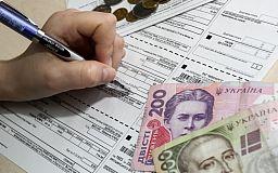 Тарифы на отопление и горячую воду: жители Днепропетровщины будут платить больше других