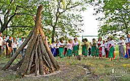 Как не сжечь лес во время празднования Ивана Купала