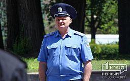 Начальник полиции Кривого Рога проведет прием граждан