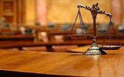 Судебная реформа в деле. Верховная Рада уволила двух криворожских судей