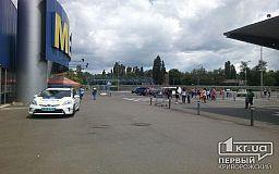 В Кривом Роге «заминировали» супермаркет Метро (ОБНОВЛЕНО)