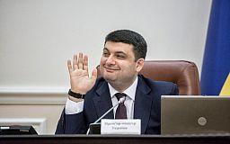 Гройсман: Украинцы удивятся размеру ЖКХ-субсидий