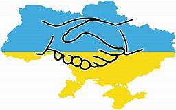 В Днепропетровской области продолжается децентрализация