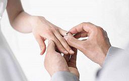 Регистрация брака за сутки. В Украине запущен пилотный проект