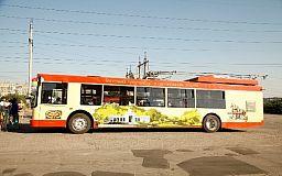 График движения нового гибридного троллейбуса № 24